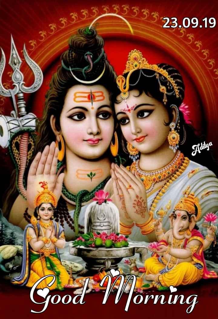 🌞காலை வணக்கம் - 2 33333332 . 09 . 19 Aditya Good Morning OLI - ShareChat