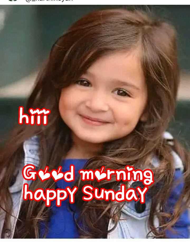 🌞காலை வணக்கம் - 0 - hit Gøbd morning happy Sunday - ShareChat