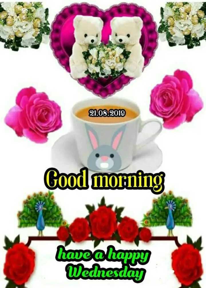 🌞காலை வணக்கம் - 21 . 08 . 2010 Good morning have @ happy Wednesday - ShareChat