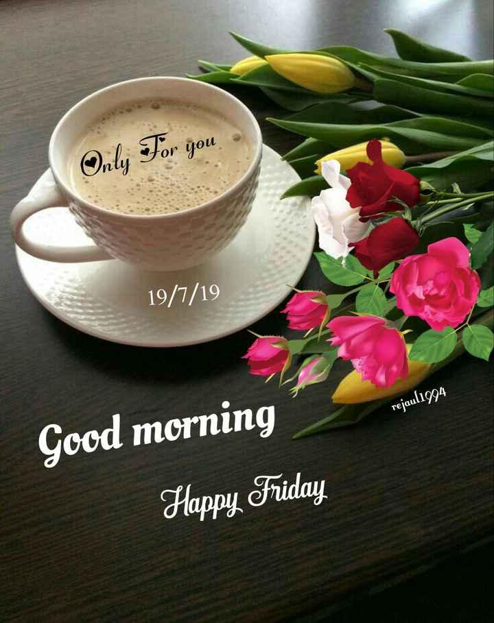 🌞காலை வணக்கம் - Only For gou 19 / 7 / 19 rejaul1994 Good morning Happy Friday - ShareChat