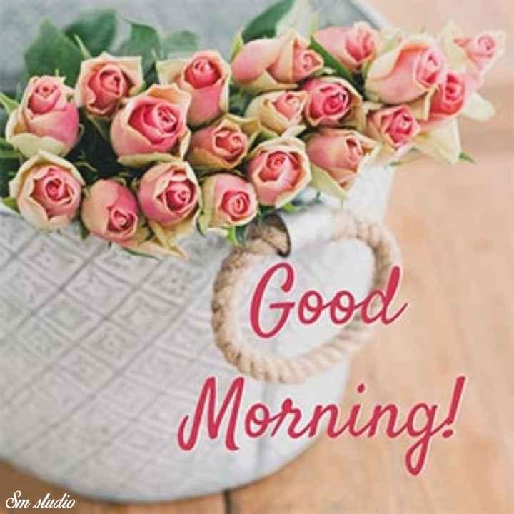 🌞காலை வணக்கம் - Good Morning ! Sm studio - ShareChat