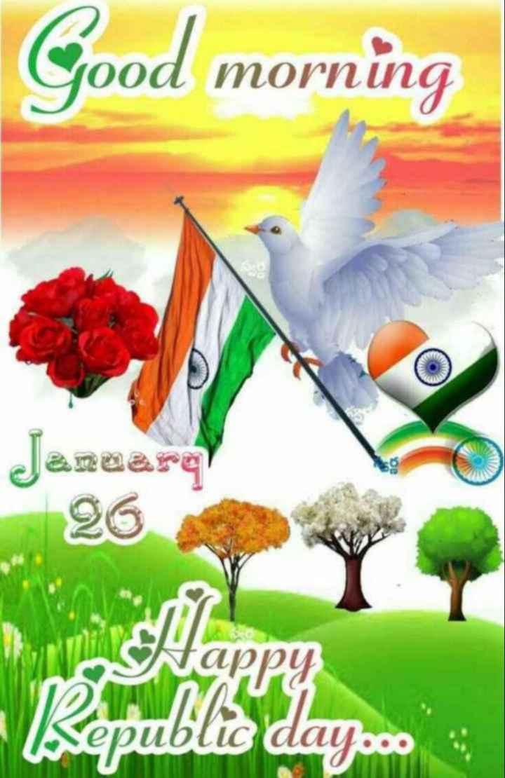 🌞காலை வணக்கம் - Good morning January 26 Republic dayooo Саат - ShareChat