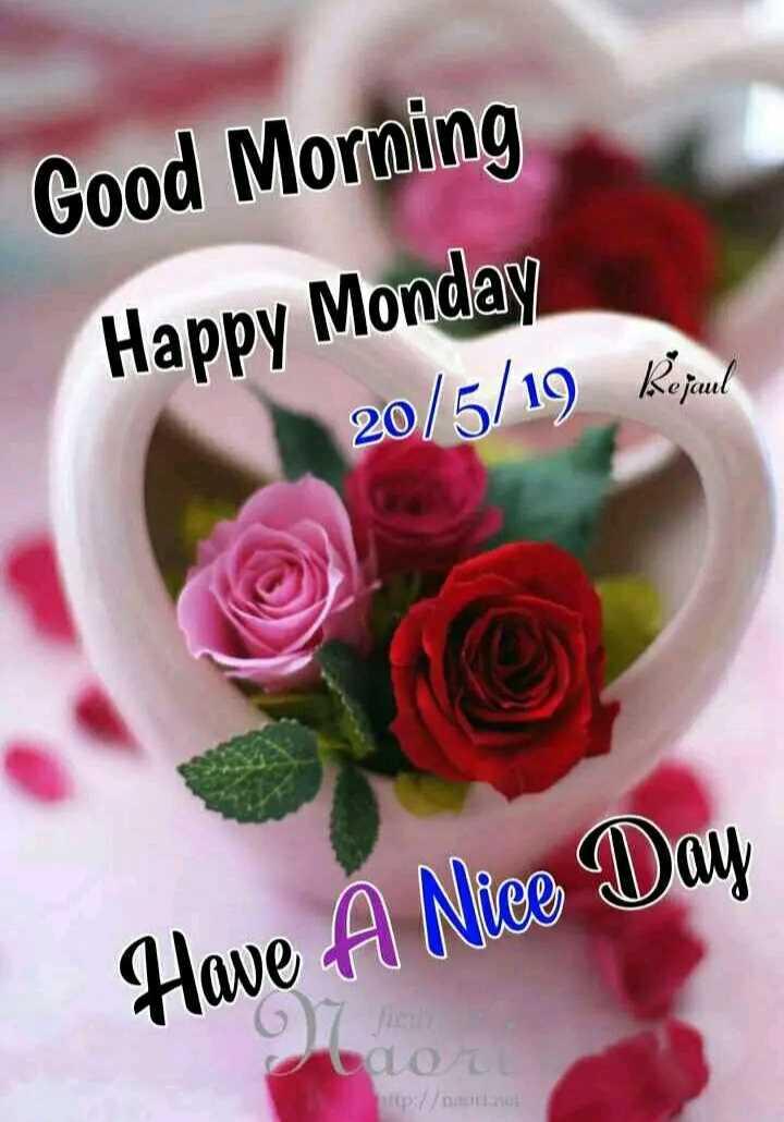 🌞காலை வணக்கம் - Good Morning Happy Monday 20 / 5 / 19 Repaul Have A Nice Day Οι . - ShareChat