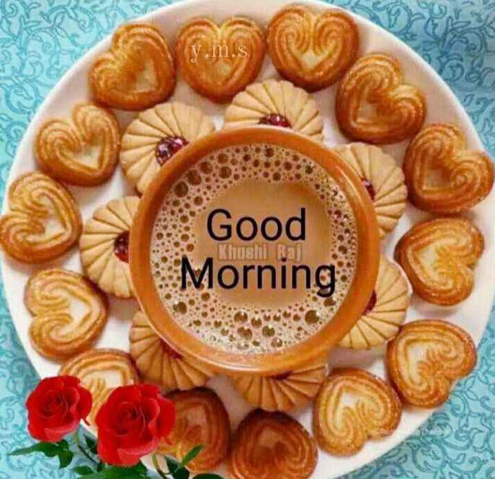 🌞காலை வணக்கம் - y . m . s . Good Morning Khuslil Ral - ShareChat