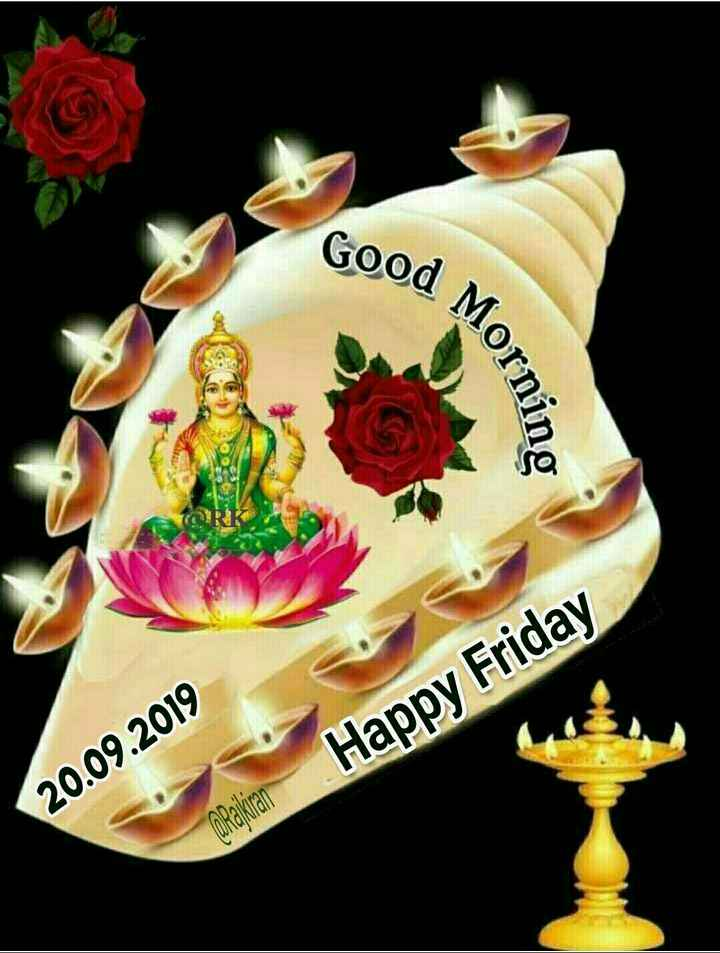 🌞காலை வணக்கம் - Good Mo morning Happy Friday 20 . 09 . 2019 @ fakian - ShareChat