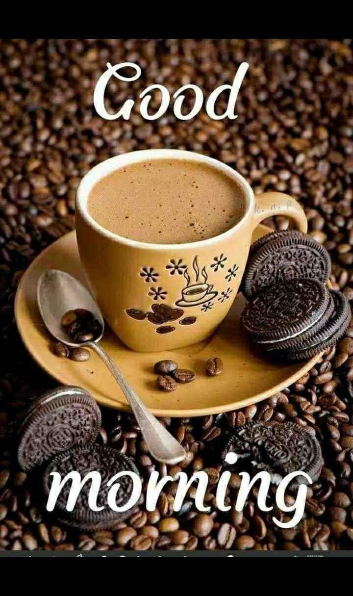 🌞காலை வணக்கம் - Cood Ia morning - ShareChat