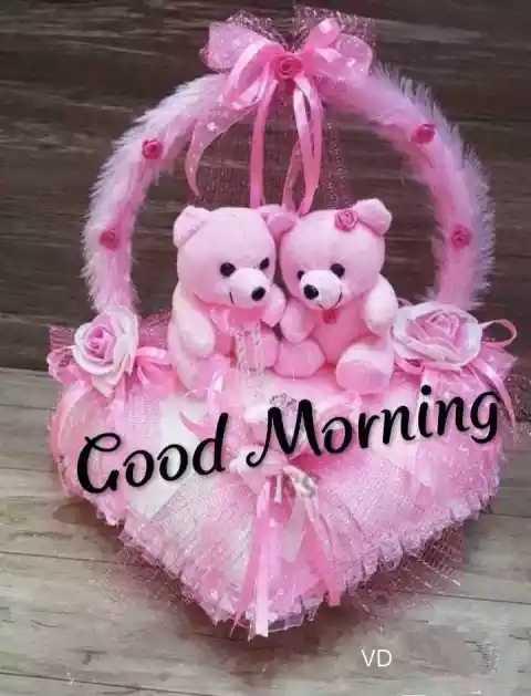 🌞காலை வணக்கம் - Good Morning VD - ShareChat