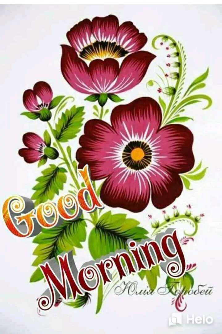 🌞காலை வணக்கம் - Good i Kopode Morning - ShareChat
