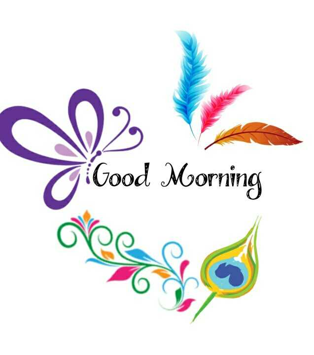 🌞காலை வணக்கம் - g Good Morning - ShareChat