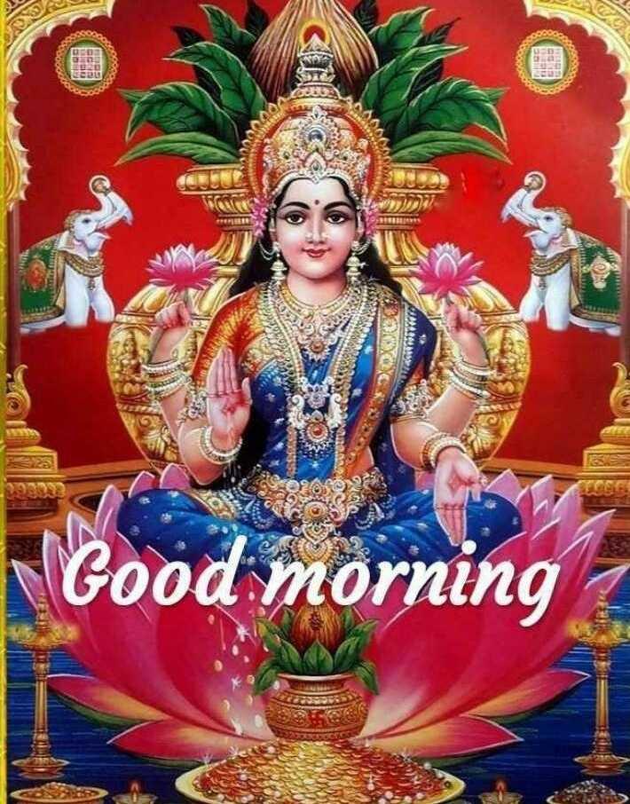 🌞காலை வணக்கம் - DO Good morning - ShareChat