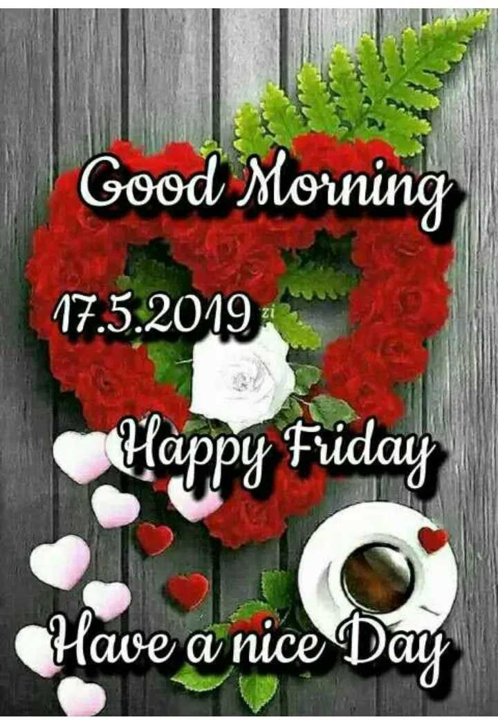 🌞காலை வணக்கம் - Good Morning 17 . 5 . 2019 collappy Friday Have a nice Day - ShareChat