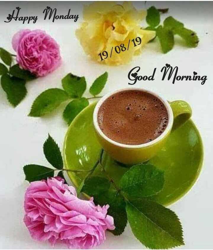 🌞காலை வணக்கம் - Happy Monday 19 / 08 / 19 Good Morning - ShareChat
