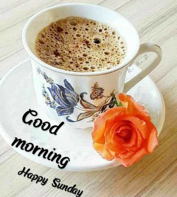 🌞காலை வணக்கம் - Good morning Happy Sunday - ShareChat