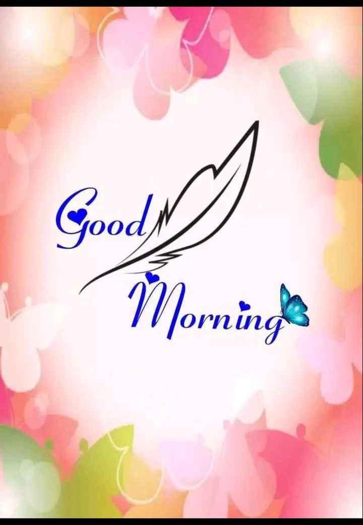 🌞காலை வணக்கம் - GoodN ) Morning ONNUA - ShareChat