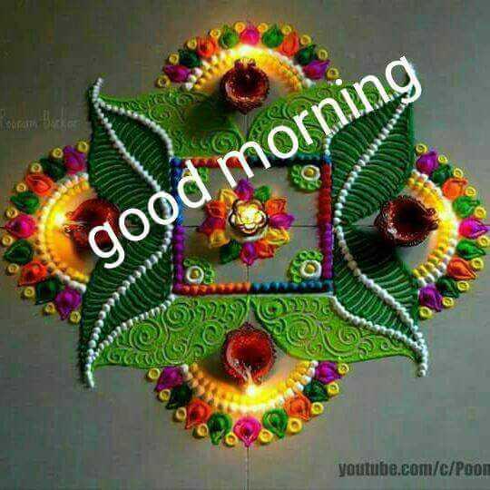 🌞காலை வணக்கம் - good morning o . . . youtube . com / c / Poon - ShareChat
