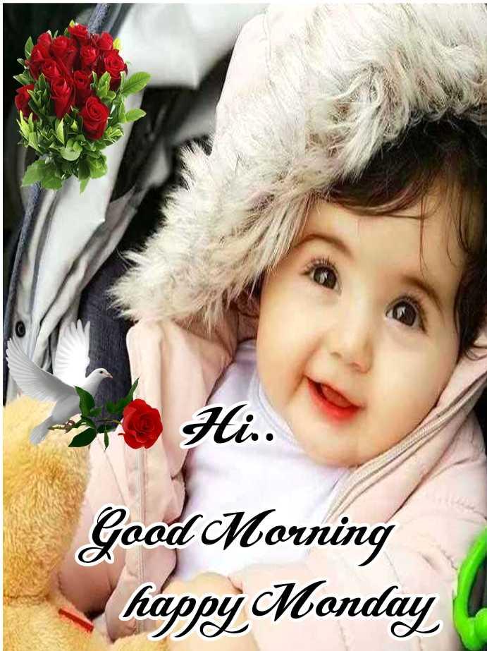 🌞காலை வணக்கம் - Good Morning happy Monday - ShareChat