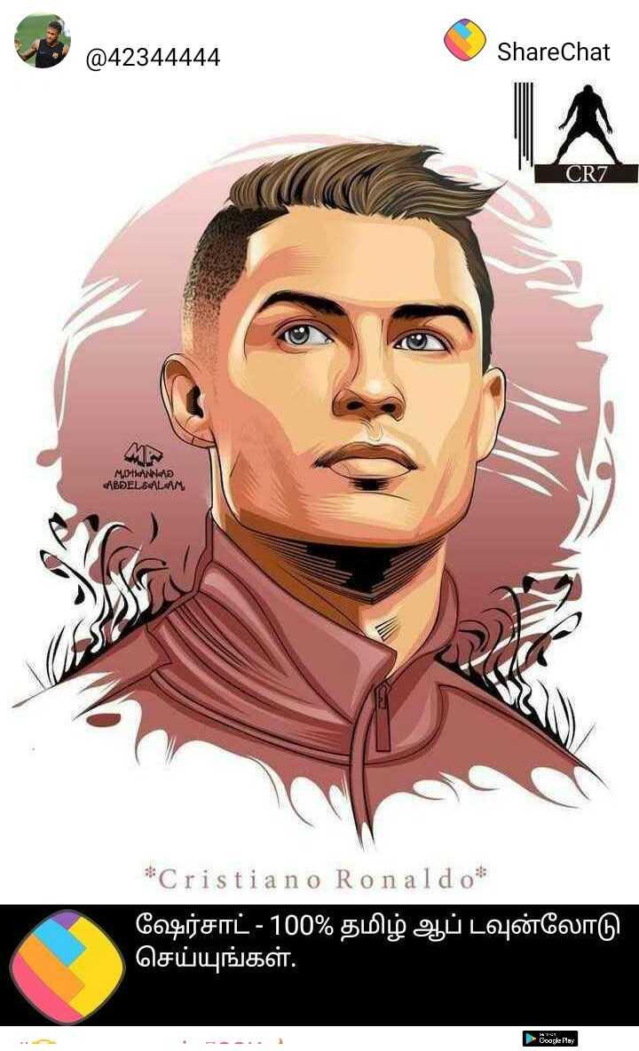 ⚽ கால்பந்து - @ 42344444 ShareChat CR MOHANNO ABDELSALAAM * Cristiano Ronaldo * ஷேர்சாட் - 100 % தமிழ் ஆப் டவுன்லோடு செய்யுங்கள் . Google Play - ShareChat