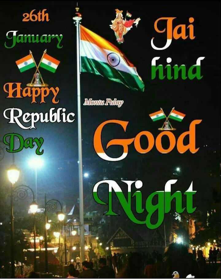 🤗குடியரசு தின status - 26th Samuang Jai hind Momu Pulay Happy Republic Day Good - ShareChat