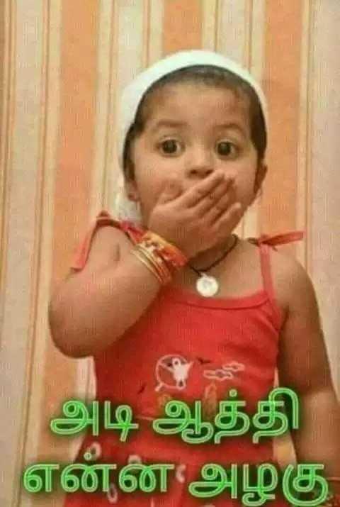 🤳 குட்டீஸ் செல்பி - அடி ஆத்தி என்ன அழகு - ShareChat
