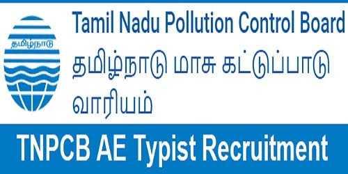 குறளரசன் திருமணம் - தமிழ்நாடு Tamil Nadu Pollution Control Board தமிழ்நாடு மாசு கட்டுப்பாடு 7 வாரியம்   TNPCB AE Typist Recruitment - ShareChat