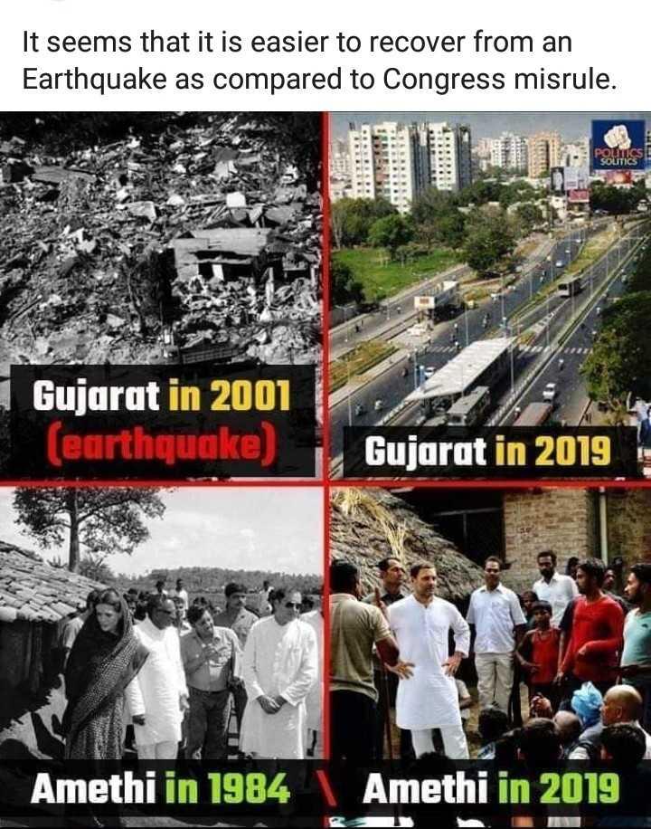 கோவை வருகிறார் பிரதமர் நரேந்திர மோடி - It seems that it is easier to recover from an Earthquake as compared to Congress misrule . poings Gujarat in 2001 ( earthquake ) Gujarat in 2019 Amethi in 1984 Amethi in 2019 - ShareChat