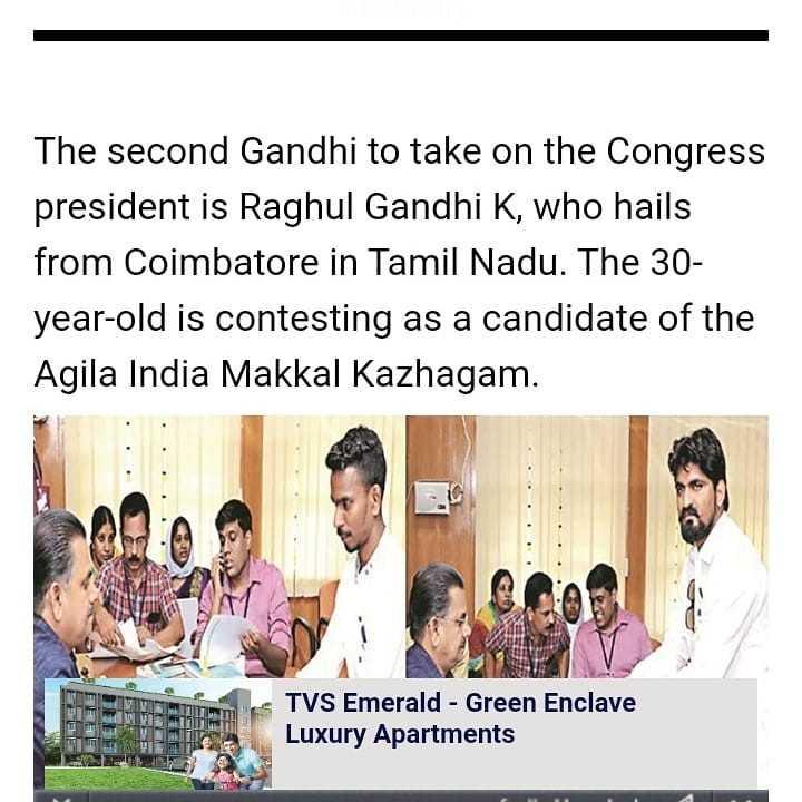 கோவை வருகிறார் பிரதமர் நரேந்திர மோடி - The second Gandhi to take on the Congress president is Raghul Gandhi K , who hails from Coimbatore in Tamil Nadu . The 30 year - old is contesting as a candidate of the Agila India Makkal Kazhagam . TVS Emerald - Green Enclave Luxury Apartments - ShareChat