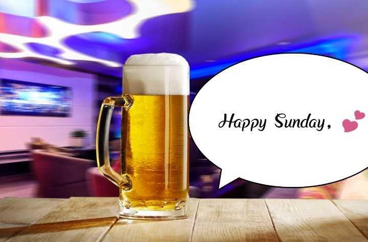 🤩 சண்டே ஸ்பெஷல் - Happy Sunday , - ShareChat