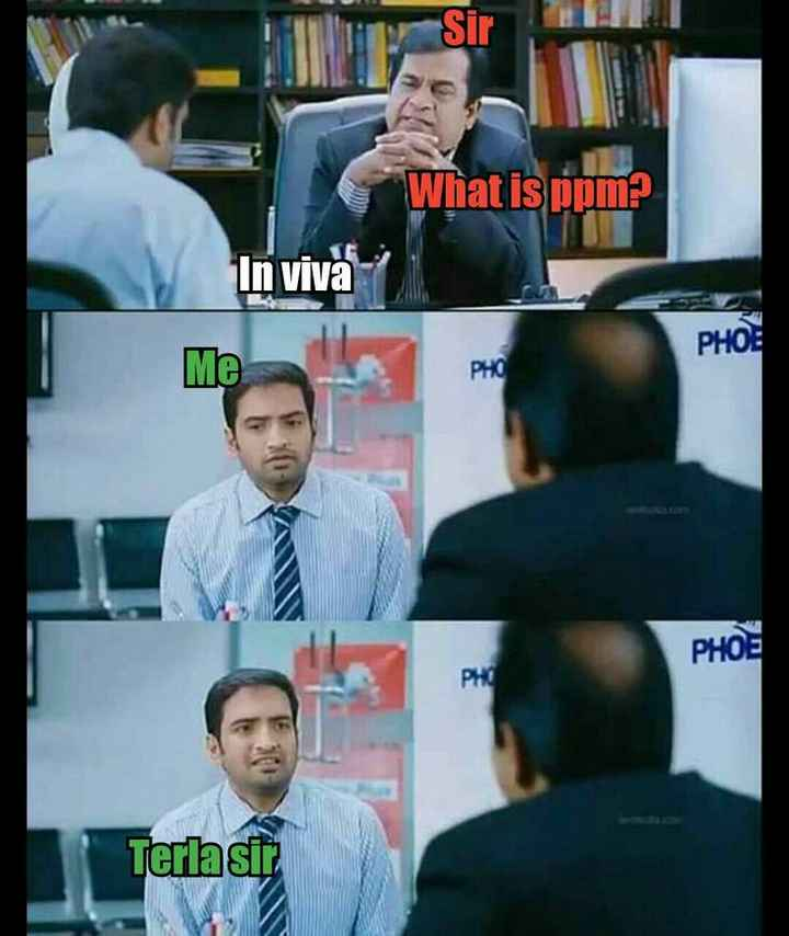 😂 சந்தானம் காமெடி - What is ppm ? In viva PHOE Me PHO PHOS PHO Terla sit - ShareChat