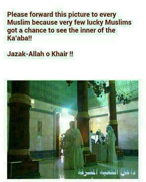 சவூதி மக்கா - Please forward this picture to every Muslim because very few lucky Muslims got a chance to see the inner of the Ka ' aba ! ! Jazak - Allah o Khair ! ! - ShareChat
