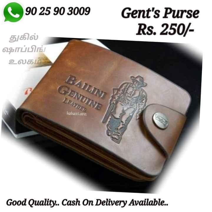 🧣சிறு தொழில் - ( 9025903009 Gent ' s Purse Rs . 250 / துகில் ஷாப்பிங் உலகம் BAILINI GENUINE 1 . ADITY : Malatitate Good Quality . . Cash On Delivery Available . . - ShareChat