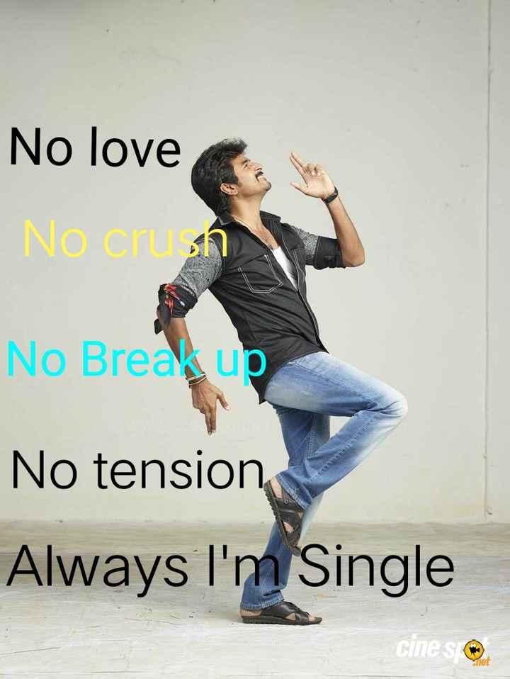 🤵 சிவகார்த்திகேயன் - No love No Break up No tension Always I ' m Single cines hief - ShareChat