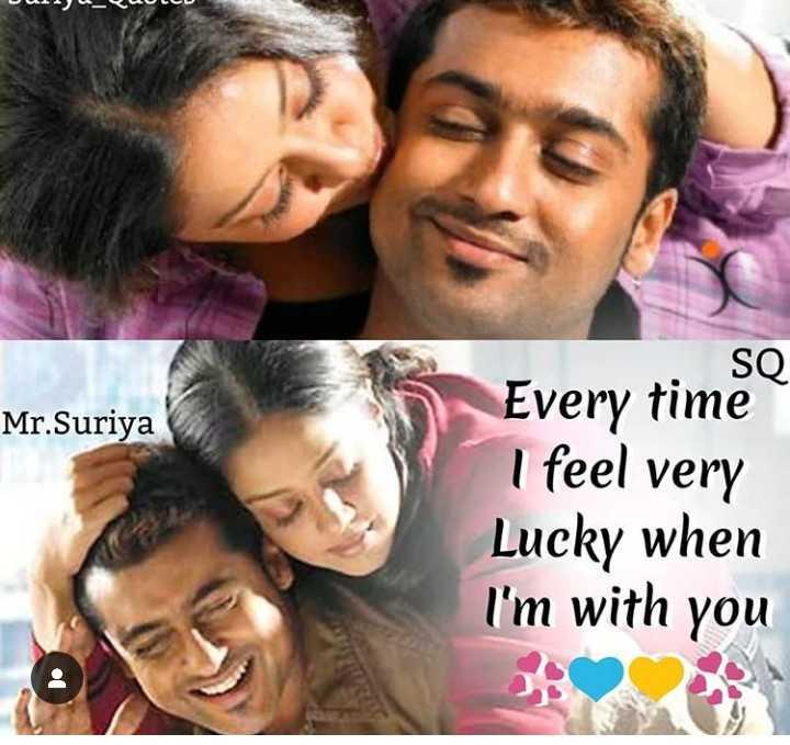 🤵சூர்யா - UUUULUU SO Mr . Suriya Every time I feel very Lucky when I ' m with you - ShareChat