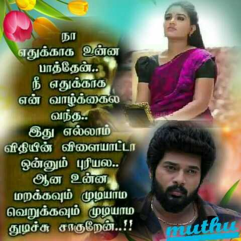 Zee Tamil Serial Today Youtube - gaurani almightywind info