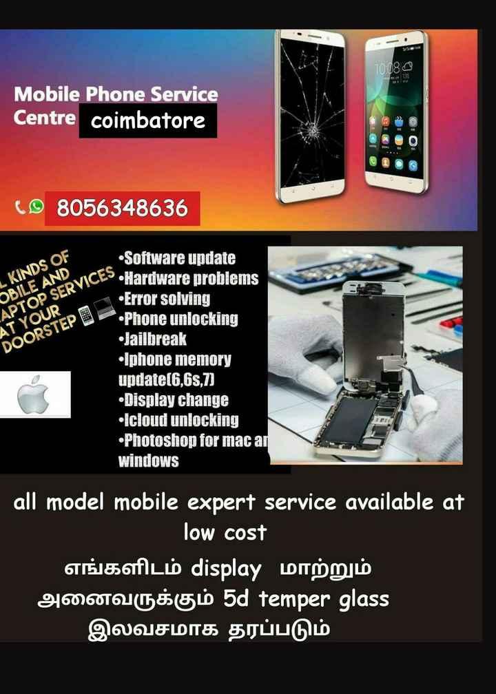 🥿செருப்பு தினம் - 10 . 080 Mobile Phone Service Centre coimbatore . CO 8056348636 L KINDS OF OBILE AND APTOP SERVICES AT YOUR DOORSTEP 2 •Software update VICES •Hardware problems •Error solving •Phone unlocking Jailbreak •Iphone memory update ( 6 , 65 , 7 ) •Display change •Icloud unlocking •Photoshop for mac an windows all model mobile expert service available at low cost 15861 Lo display LIM OJL 316616JÓ 5d temper glass இலவசமாக தரப்படும் - ShareChat