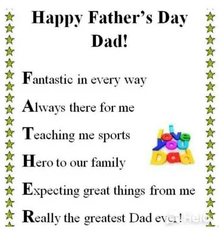 🤣ஜாலி அப்பா vs 😡ஸ்ட்ரிக்ட் அப்பா - Happy Father ' s Day Dad ! * Fantastic in every way Always there for me Teaching me sports Hero to our family Expecting great things from me Really the greatest Dad ever ! - en - ShareChat