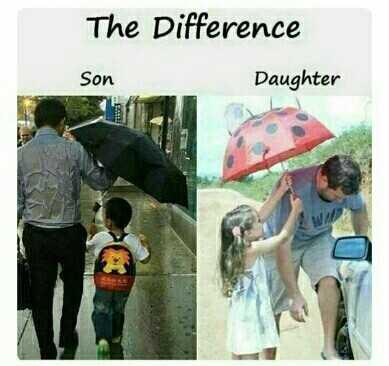 👨தந்தையர் தினம் - The Difference Son Daughter - ShareChat
