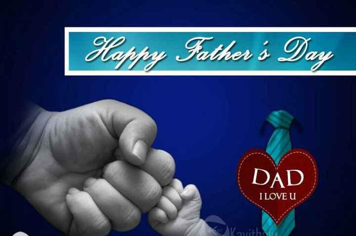 👨தந்தையர் தினம் - Happy Father ' s Day DAD I LOVE U Kavith - ShareChat