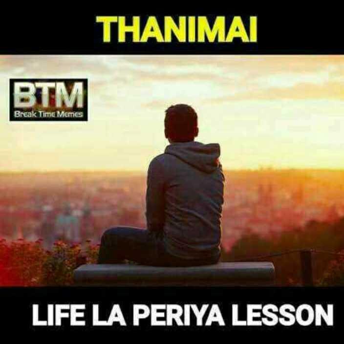 தனிமை - THANIMAI BTM Break Time Memes LIFE LA PERIYA LESSON - ShareChat