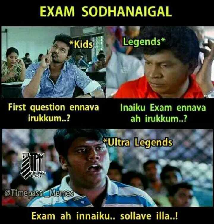 Illa Trol: Super Funny Tamil Trolls, Memes, Images
