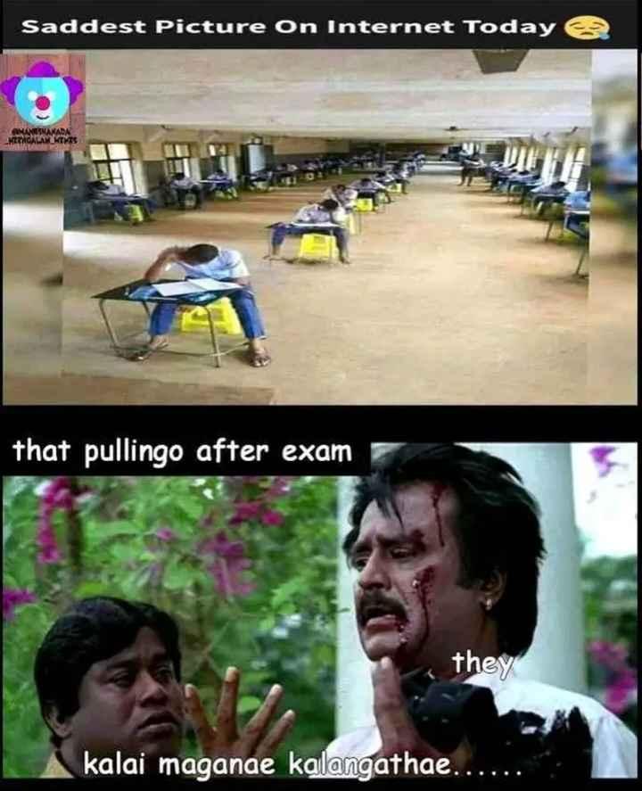 😅 தமிழ் மீம்ஸ் - Saddest Picture On Internet Today that pullingo after exam they kalai maganae kalangathae . - ShareChat