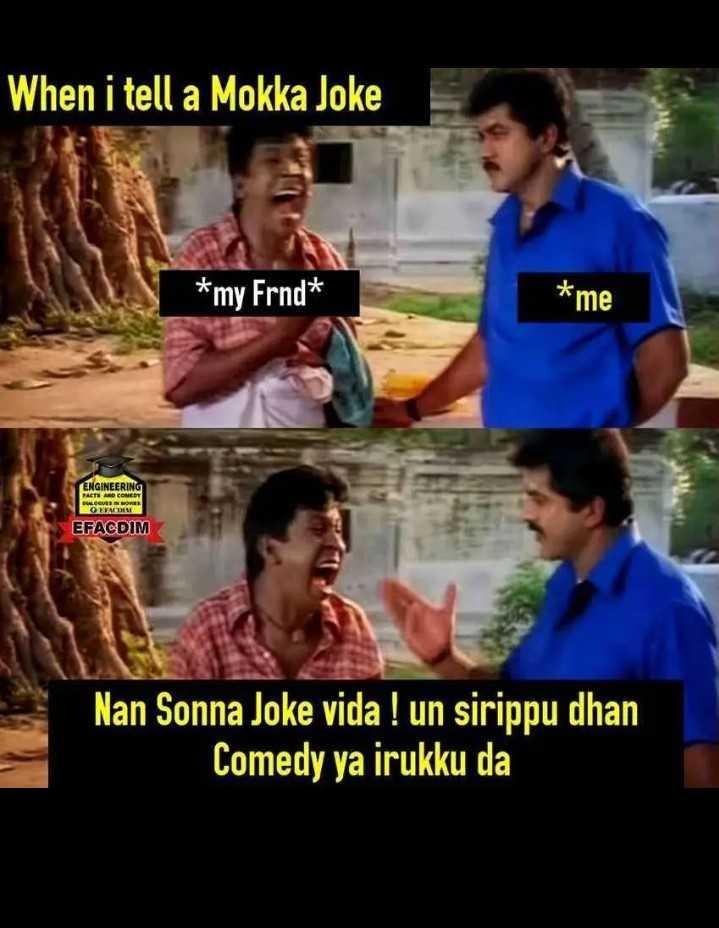 😅 தமிழ் மீம்ஸ் - When i tell a Mokka Joke * my Frnd * * me ENGINEERING FACTS AND COMEDY GES EFACDIM Nan Sonna Joke vida ! un sirippu dhan Comedy ya irukku da - ShareChat