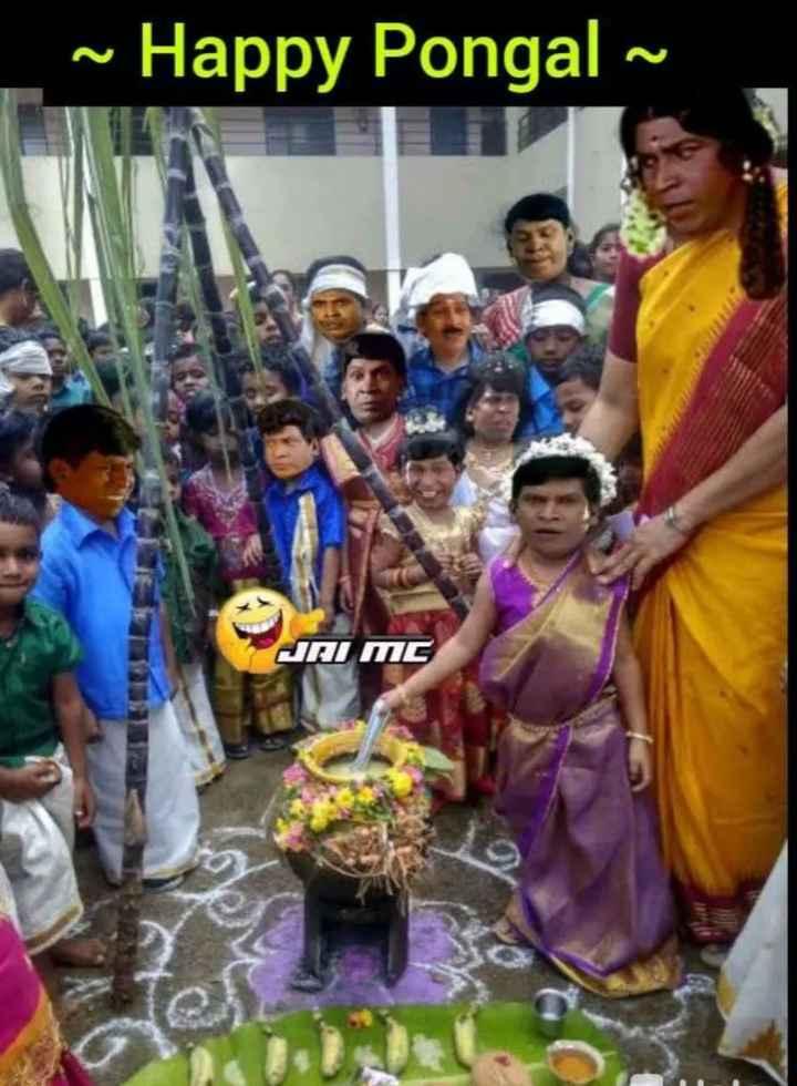 😅 தமிழ் மீம்ஸ் - ~ Happy Pongal ~ JALMC - ShareChat