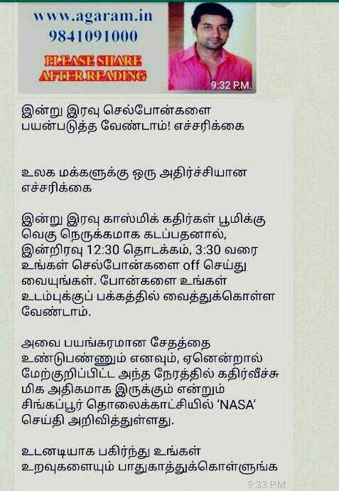 👫 திருமணம் - Colors Tamil Images yuvaraj (yuvayuvi channel