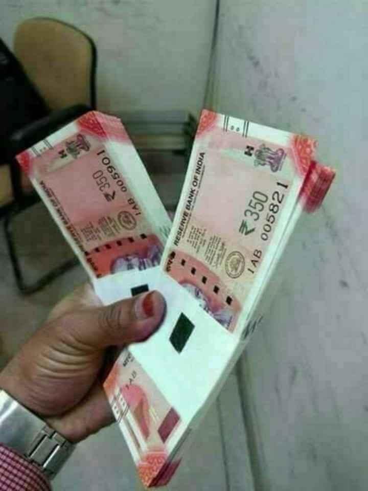🤔தெரிந்து கொள்வோம் - 350 LAB 005901 RESERVE BANK OF INDIA 3350 LAB 005821 - ShareChat
