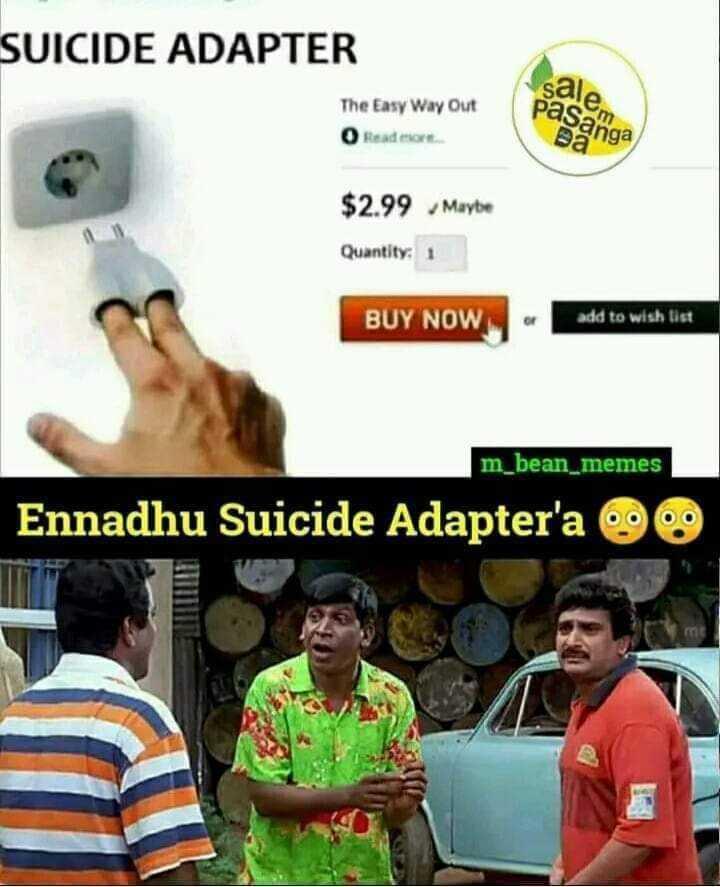 நகைச்சுவை - SUICIDE ADAPTER sale pasanga The Easy Way Out Read more $ 2 . 99 Maybe Quantity : 1 BUY NOW or add to wish list m _ bean _ memes Ennadhu Suicide Adapter ' a 0909 - ShareChat