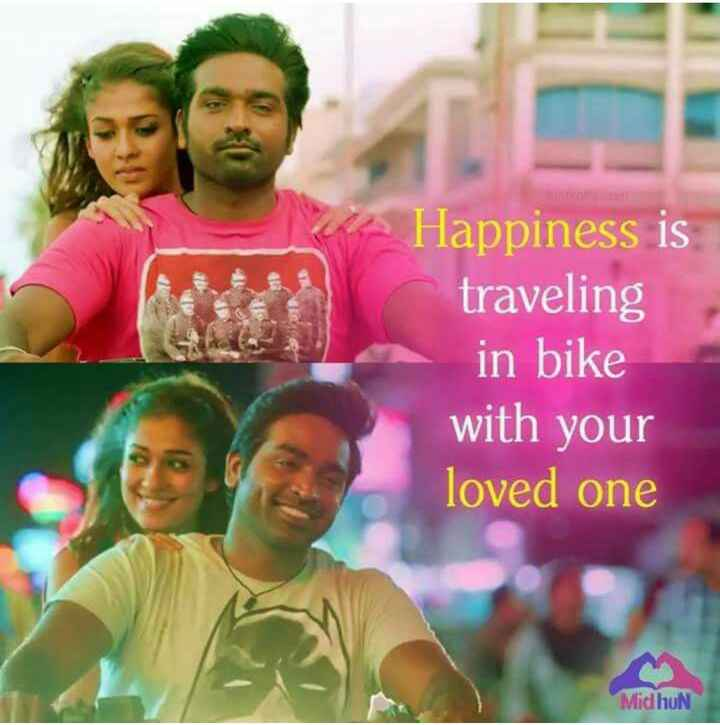 நயன்தாரா - Happiness is traveling in bike with your loved one MidhuN - ShareChat