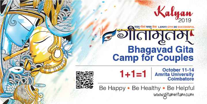 பகவத் கீதா - ull In A DA Қаман to Per पठतु गीतां भवतु जेता LEARN GITABE SUCCESSFUL ofীনামুন Bhagavad Gita Camp for Couples AC Oo so BE 88889 October 11 - 14 1 + 12 Amrita University Coimbatore Be Happy · Be Healthy • Be Helpful www . gitamritam . com 0000 - ShareChat