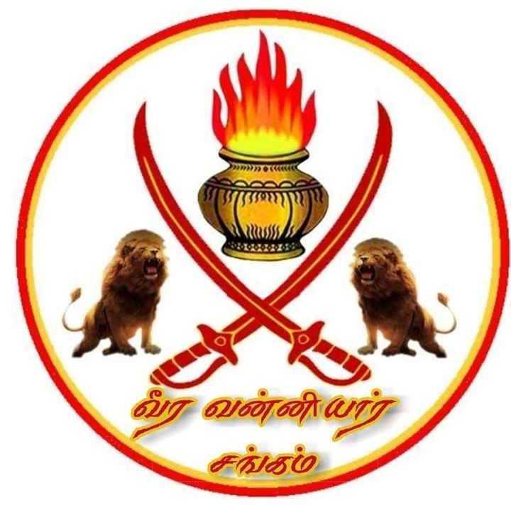 🤝 பாட்டாளி மக்கள் கட்சி - ) 11 வீர வன்னியர் சங்கம் - ShareChat