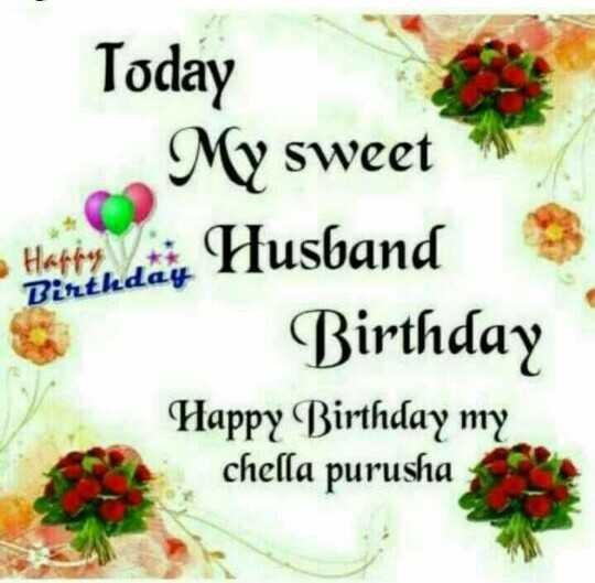 🤝பிறந்தநாள் வாழ்த்து - Today My sweet Hatyadan Husband Birthday Happy Birthday my chella purusha Bitzt - ShareChat