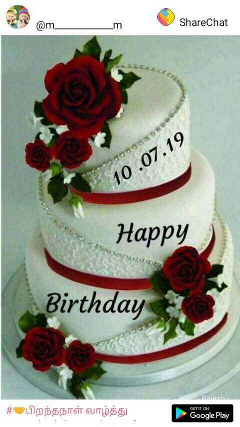 🤝பிறந்தநாள் வாழ்த்து - 69 am @ m ShareChat 3 10 . 07 . 19 Happy Birthday # பிறந்தநாள் வாழ்த்து Daish GET IT ON Google Play - ShareChat
